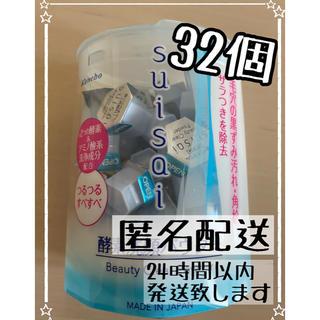 カネボウ(Kanebo)のsuisai スイサイ ビューティクリア パウダーウォッシュ 0.4g×32個(洗顔料)