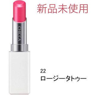 Kanebo - 【新品未使用】CHICCA リップスティック 22  ロージータトゥー