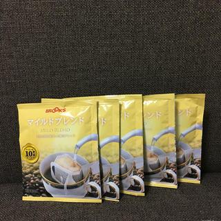 ブルックス(Brooks)のブルックス マイルドブレンドコーヒー  5袋セット(コーヒー)