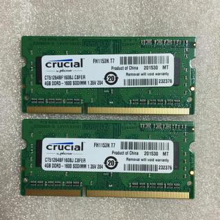 ノートパソコン用 メモリ 4G 2セット(PCパーツ)