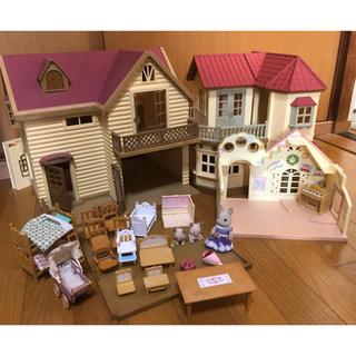 エポック(EPOCH)のシルバニアファミリー シルバニア あかりの灯る大きなお家など 家具、人形付き(キャラクターグッズ)