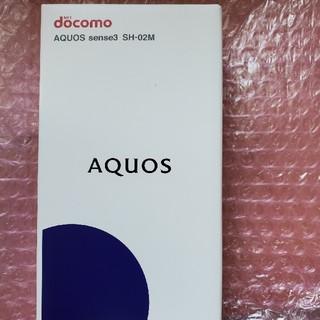 アクオス(AQUOS)のAQUOS sense3 SIMフリー  SH-02M(スマートフォン本体)