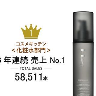 Cosme Kitchen - F 化粧水 toone 乳液