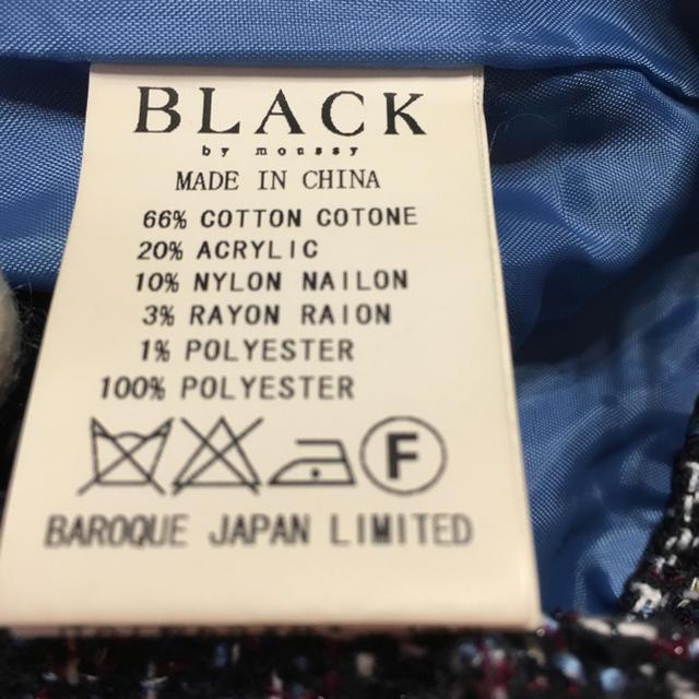 BLACK by moussy(ブラックバイマウジー)のブラックバイマウジーショートパンツ レディースのパンツ(ショートパンツ)の商品写真