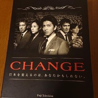 スマップ(SMAP)の☆木村拓哉☆チェンジ CHANGE DVDコンプリートBOX (TVドラマ)