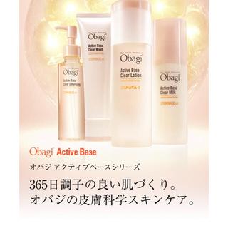オバジ(Obagi)の《未使用》オバジ スキンケア  2点セット(化粧水/ローション)
