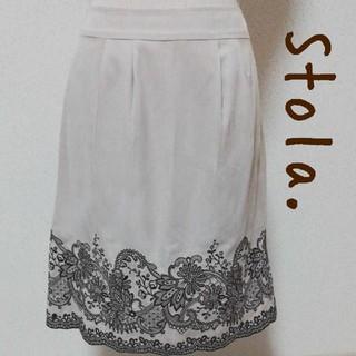 ストラ(Stola.)の【Stola. 】ひざ丈 スカート 花刺繍 ベージュ サイズ38(ひざ丈スカート)