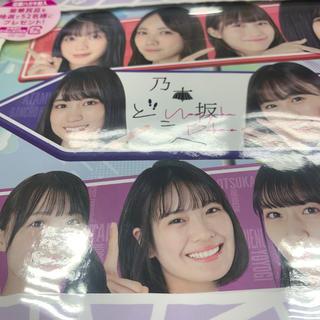 ノギザカフォーティーシックス(乃木坂46)の乃木坂どこへ 第1巻 Blu-ray BOX Blu-ray(アイドル)
