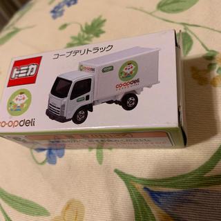 タカラトミー(Takara Tomy)のコープデリ トラック(ミニカー)