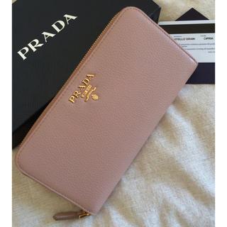 プラダ(PRADA)のPRADA ラウンドジップ長財布♡やっと再入荷のCIPRIA♡ソフトレザー(財布)