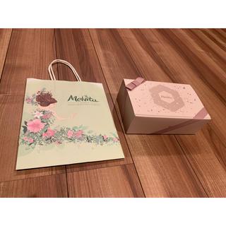 メルヴィータ(Melvita)のMelvita ギフトBOX 紙袋(その他)