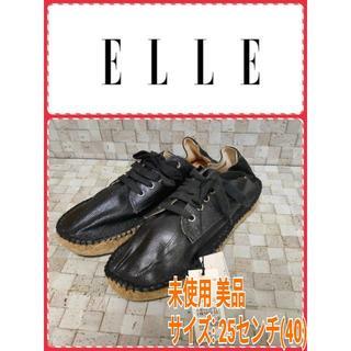 エル(ELLE)のELLE スニーカー 25cm ブラック 半額以下 未使用 新品(スニーカー)