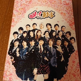 シュウエイシャ(集英社)のキテイ様用☆メイちゃんの執事 DVDコンプリートBOX(TVドラマ)