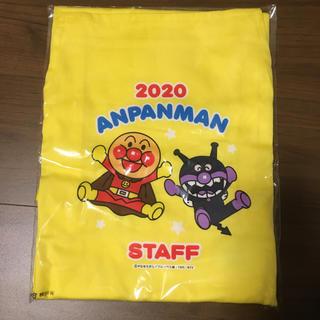 アンパンマン(アンパンマン)のアンパンマン 2020 スタッフ用 非売品 エプロン(その他)