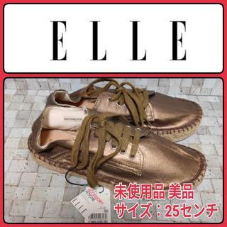 エル(ELLE)のELLE スニーカー 25cm ゴールド 半額以下 未使用 新品(スニーカー)