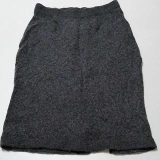 プラステ(PLST)のプラステ ひざ丈スカート グレー(ひざ丈スカート)