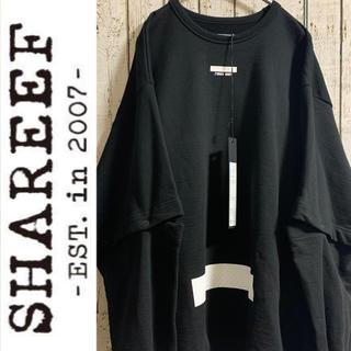 SHAREEF - 【未使用タグ付き】 シャリーフ 20ss オーバーサイズ ビック スウェット