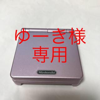 ゲームボーイアドバンス(ゲームボーイアドバンス)のゲームボーイアドバンスSP 本体(携帯用ゲーム機本体)