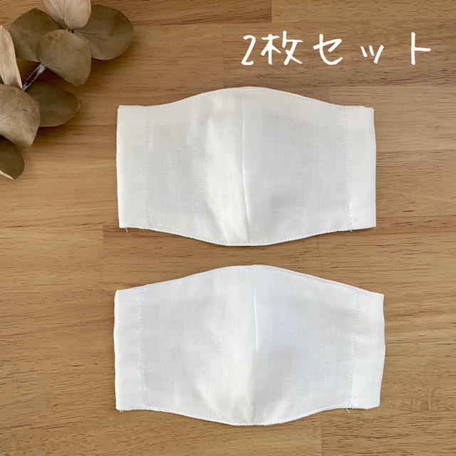 ハンドメイド インナーますく 立体ますく ホワイト 白の通販