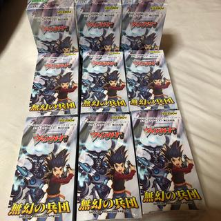 カードファイトヴァンガード(カードファイト!! ヴァンガード)のヴァンガード 夢幻の兵団 未使用 トレーディングカード BOX9(Box/デッキ/パック)