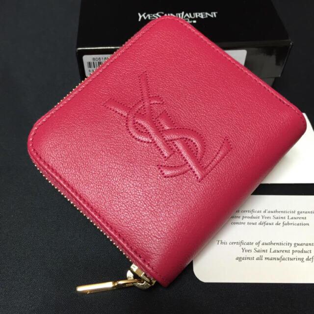 a979e0336068 イブサンローラン アウトレット 財布,サンローラン チェーンバッグ 中古 ...