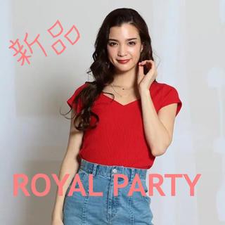 ROYAL PARTY - ROYAL PARTY  リブTシャツ 新品未使用タグ付き 赤