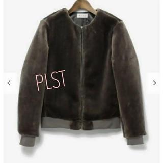PLST - 【期間限定お値下げ中】PLST エコファーショートリブブルゾン 【S】