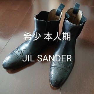 Jil Sander - 希少 本人期 JIL SANDER サイドゴア ウイングチップブーツ ブラック