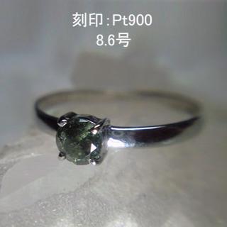★Pt900 ボトルグリーンダイヤモンドリング 8.6号★(リング(指輪))
