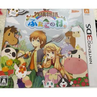 ニンテンドー3DS - 牧場物語  3DS