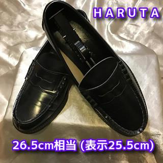 ハルタ(HARUTA)のHARUTA コインローファー 26.5cm相当 3E ブラック 通勤通学靴(ドレス/ビジネス)