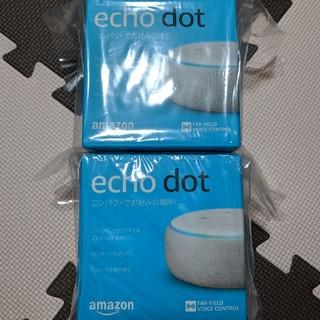 エコー(ECHO)のEcho Dot 3世代 Amazon ホワイト 2個セット(スピーカー)