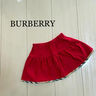 バーバリー(BURBERRY)のBurberry スカート 80(スカート)