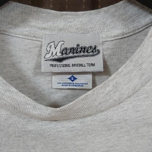 千葉ロッテマリーンズ(チバロッテマリーンズ)の千葉ロッテマリーンズ 背番号Tシャツ 7 ボーリック 古着   スポーツ/アウトドアの野球(記念品/関連グッズ)の商品写真