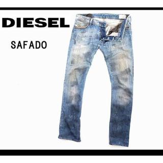 ディーゼル(DIESEL)のDIESEL SAFADO ディーゼル サファード 31×32(デニム/ジーンズ)