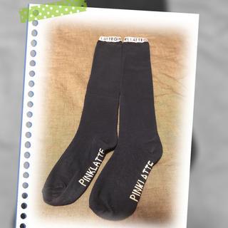 ピンクラテ(PINK-latte)のピンクラテ 靴下♡(Tシャツ/カットソー)
