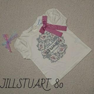 ジルスチュアートニューヨーク(JILLSTUART NEWYORK)のNo.109【80】新品 ジルスチュアート Tシャツ(Tシャツ)