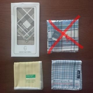 マンシングウェア(Munsingwear)のメンズハンカチ(ハンカチ/ポケットチーフ)