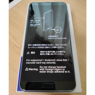 アクオス(AQUOS)の☆ほぼ未使用☆AQUOS Sense3 Plus SH-M11 ムーンブルー(スマートフォン本体)