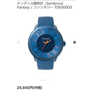 テンデンス(Tendence)のTendence(テンデンス) GULLITER FANTASY(腕時計(アナログ))