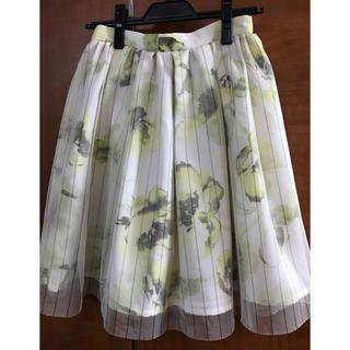 ビーラディエンス(BE RADIANCE)の花柄スカート(ミニスカート)