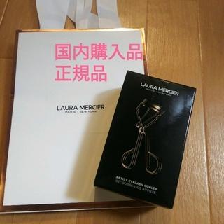 ローラメルシエ(laura mercier)の新品 ローラメルシエ アーティストアイラッシュカーラー  ビューラー(ビューラー・カーラー)