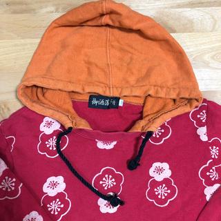 オシャレホンポ(御洒落本舗)の御洒落本舗 長袖 パーカー 130 日本製(Tシャツ/カットソー)