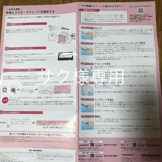 コイズミ(KOIZUMI)のネイルプリンター 美品(ネイル用品)