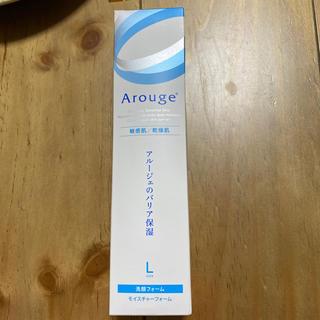 アルージェ(Arouge)のアルージェ モイスチャーフォーム Lサイズ(洗顔料)