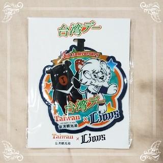 サイタマセイブライオンズ(埼玉西武ライオンズ)の埼玉西武ライオンズ ネームタグ(記念品/関連グッズ)
