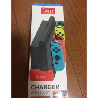 ジョイコン 充電器SwitchJoy-Con用充電スタンド 卓上ホルダー(バッテリー/充電器)