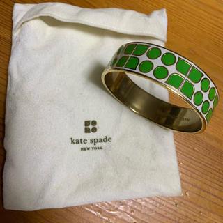 ケイトスペードニューヨーク(kate spade new york)のケイトスペードニューヨーク バングル(ブレスレット/バングル)