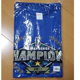 横浜DeNAベイスターズ - 限定 クライマックスシリーズ チャンピオン 2017 Tシャツ 半袖 Lサイズ