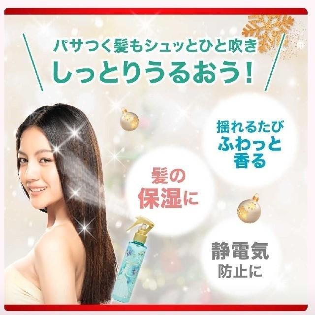 ヴィーナススパ カプセルヘアフレグランス ラプンツェル3本 コスメ/美容のヘアケア/スタイリング(ヘアウォーター/ヘアミスト)の商品写真